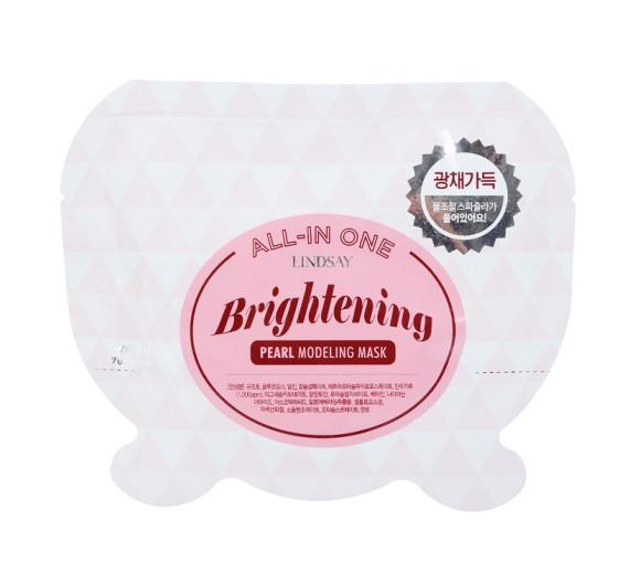 Brightening Pearl All-in One Modeling Mask Альгінатні маски для домашнього використання