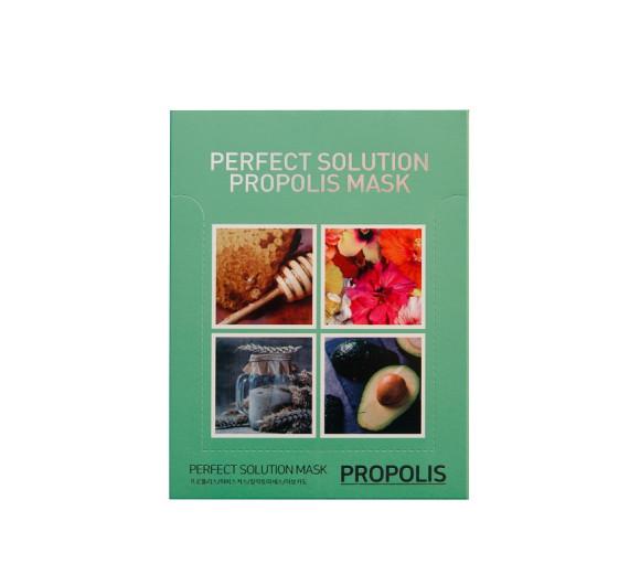 Perfect Solution Prolpolis Mask Альгінатні маски