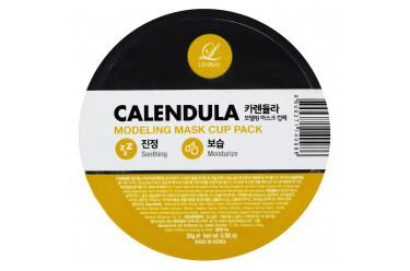 Calendula Modeling Mask Cup Pack Альгінатні маски для домашнього використання