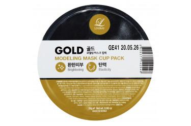 Gold Modeling Mask Cup Pack Альгінатні маски для домашнього використання