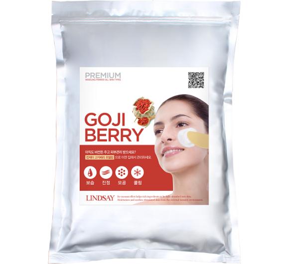 Premium Goji Berry Modeling Mask Альгінатні маски