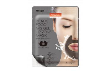 Purederm Black Food MG: Lip Zone Mask Гідрогелеві маски