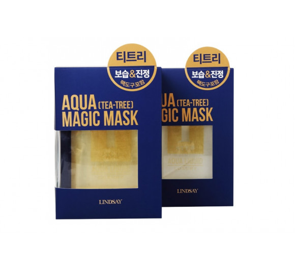 LINDSAY Luxury Aqua Magic Mask Двофазні альгінатні маски