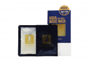 LINDSAY Luxury Aqua Magic Mask Двофазні альгінатні маски