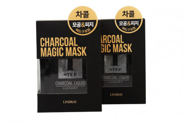 LINDSAY Luxury Charcoal Magic Mask Двофазні альгінатні маски
