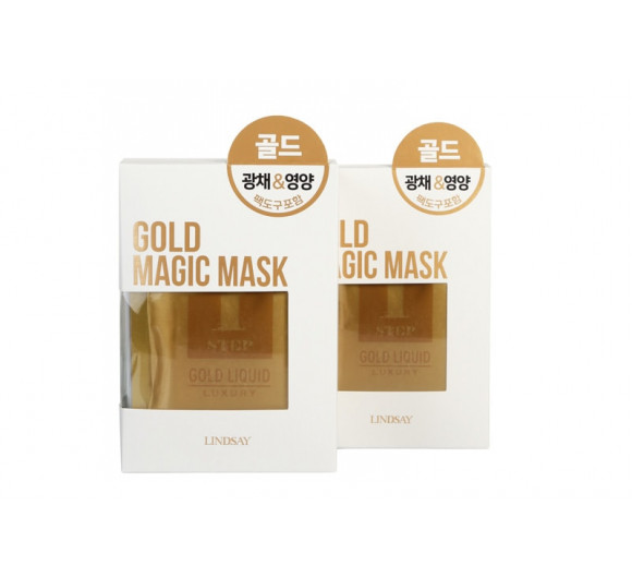 LINDSAY Luxury Gold Magic Mask Двофазні альгінатні маски